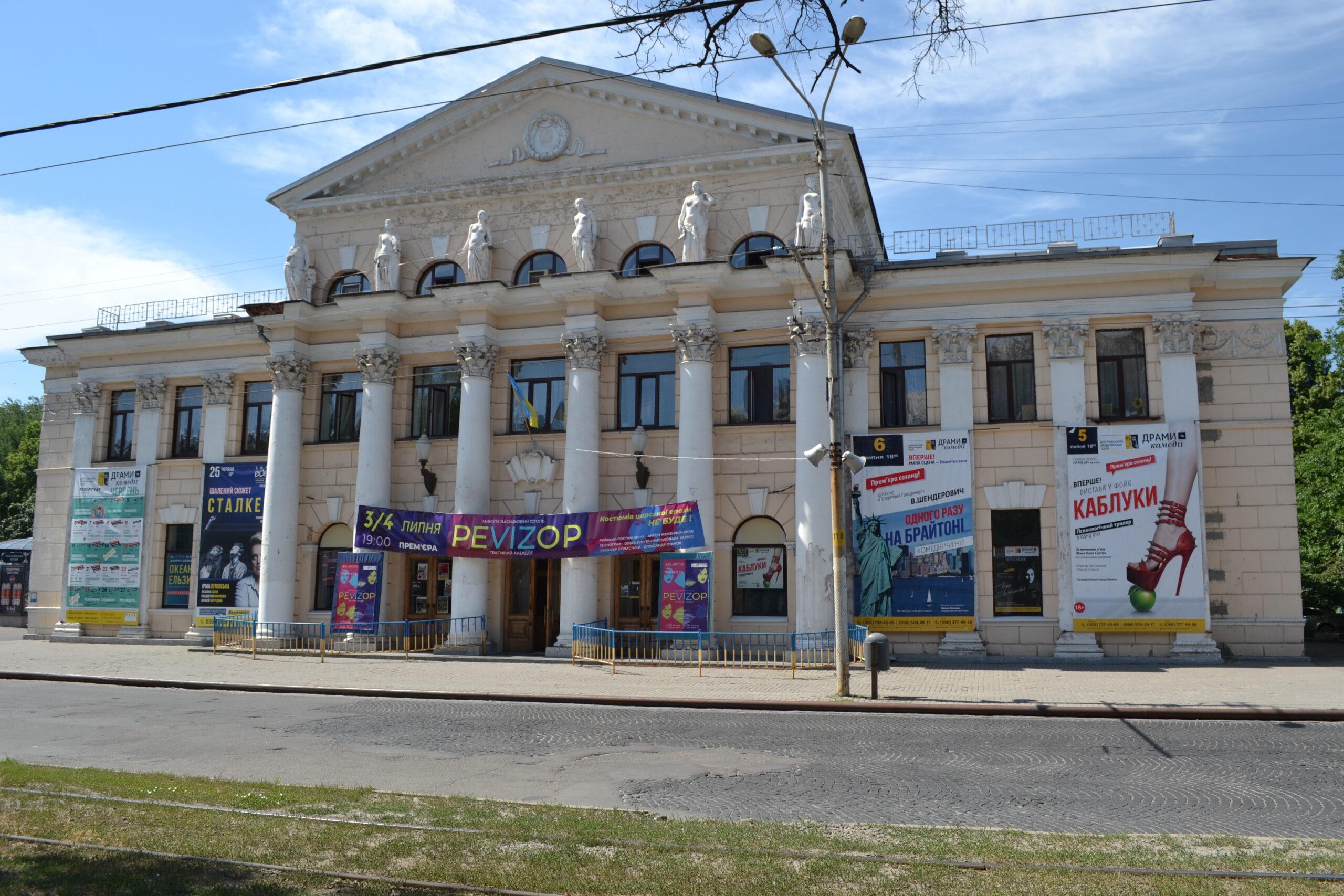 """Проект """"Доступний театр"""" …навіть у партері та ложах квиток на виставу за 100 грн."""