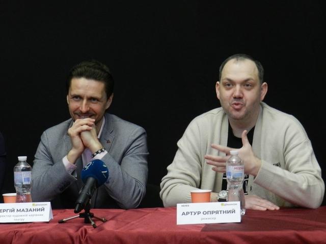 Театр Горького Днепр - Блез незабаром премєра Артур Опрятний та Сергій Мазаний фото3