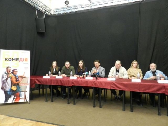 Театр Горького Днепр - Блез незабаром премєра фото5