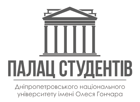 Лого Палац студентів ДНУ