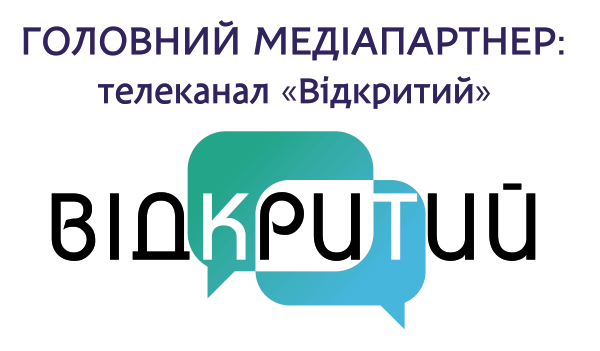 Лого Відкритий