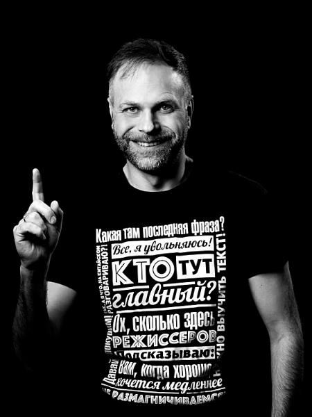 Меженін Антон Сергійович