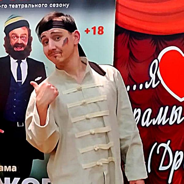 Євген Дробинський актор Театр Драміком -фото9